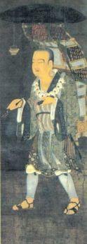 Yuan Chuang (Hiuen Sung)