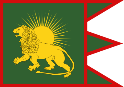 Flag_of_the_Mughal_Empire